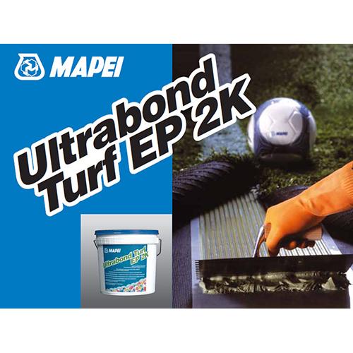 Клей для искуственной травы Mapei Ultrabond EP 2K 10 кг